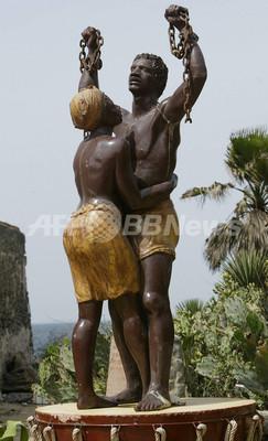 「奴隷制は人道に対する罪」、セネガルが法律で宣言 アフリカで初  写真拡大 ▲ キャプション表示