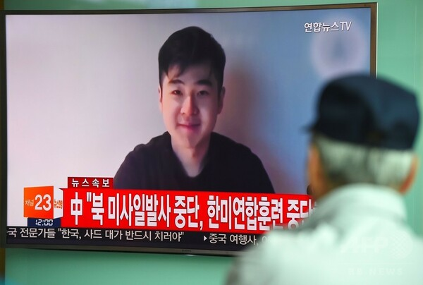 北朝鮮の体制崩壊へ活動を活発化させた「自由朝鮮」