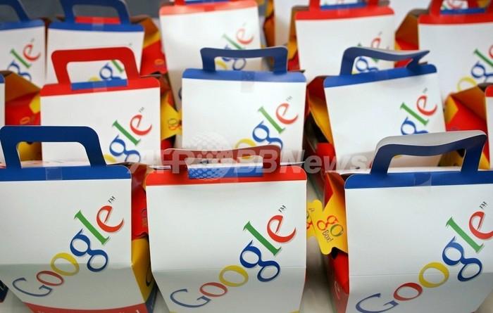 米グーグル、電子書籍販売サイト立ち上げへ
