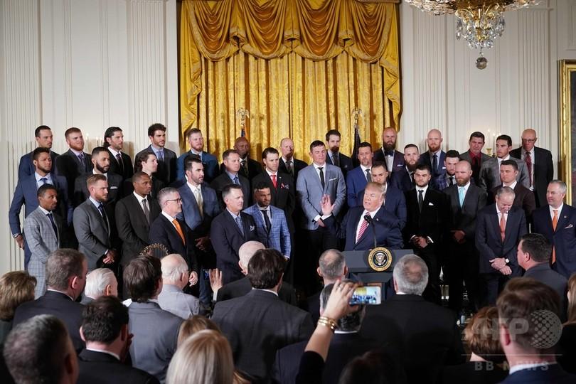 アストロズがホワイトハウスを表敬訪問、大統領は王者としてのチーム力を絶賛