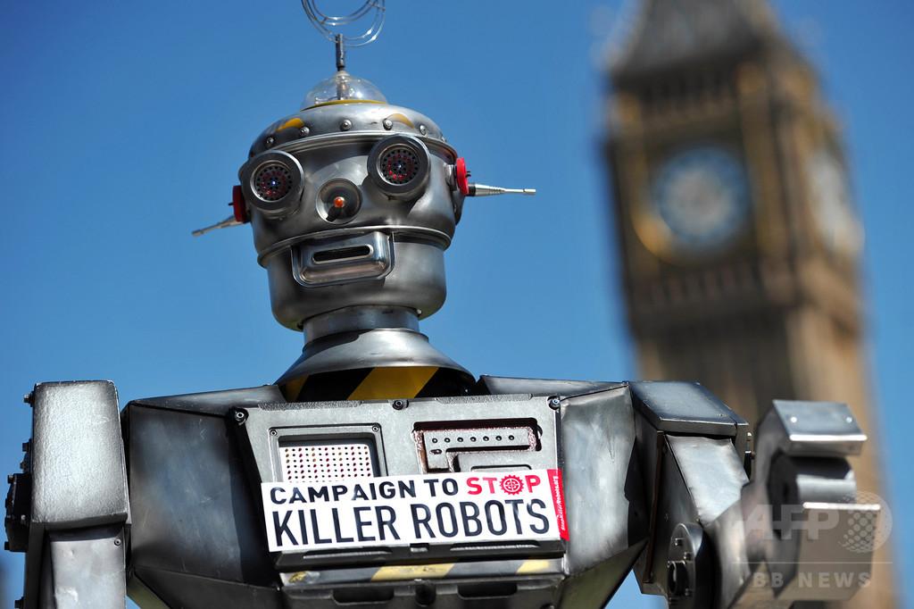 殺人AIロボット開発阻止を訴え、ダボス会議で科学者ら