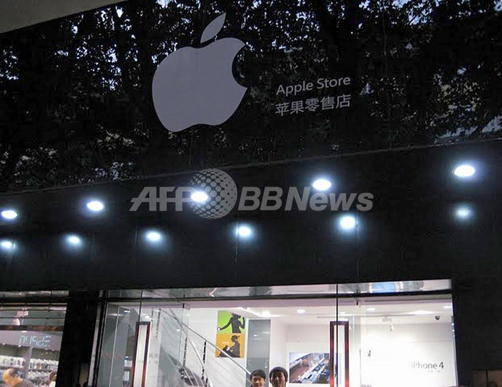 中国、偽アップルストアに営業停止命令