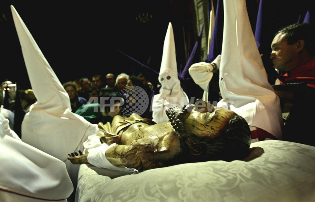 復活祭前の「聖週間」、スペイン各地で行事