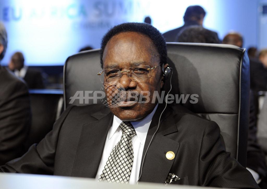 ガボンのボンゴ大統領、死去 在任期間は41年半