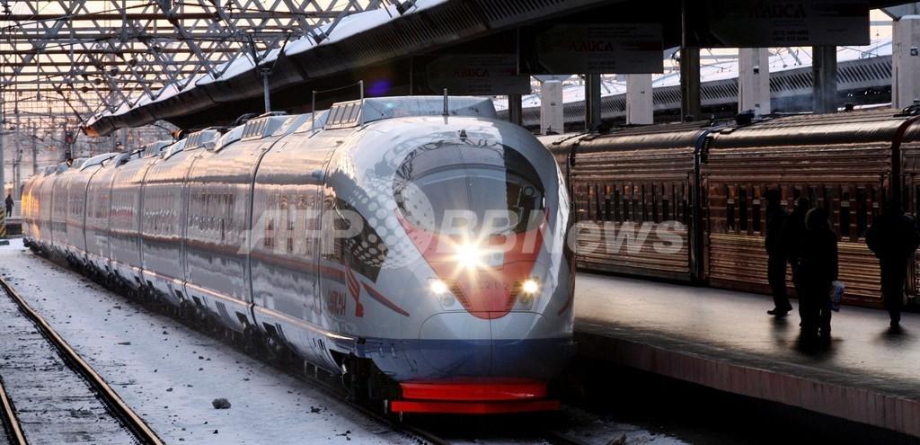 ロシアの高速鉄道「サプサン」、沿線住民から投石や銃撃の嫌がらせ