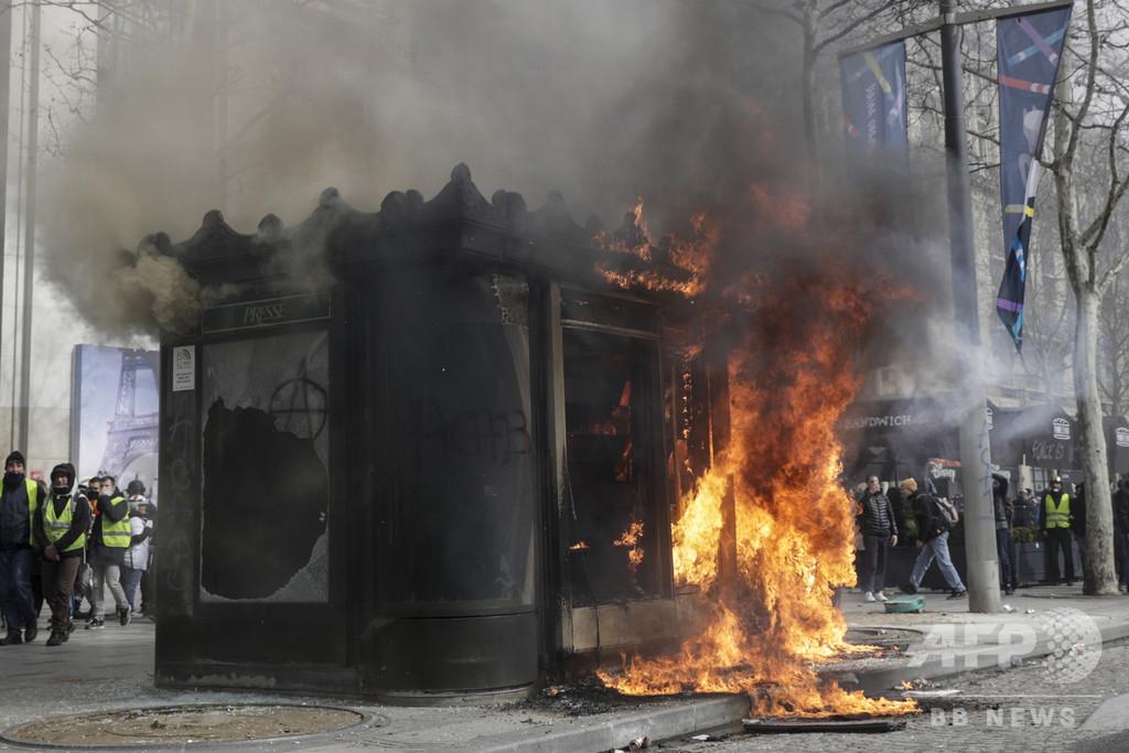 黄ベスト運動、暴動被害の保険金請求は総額215億円に 仏保険協会
