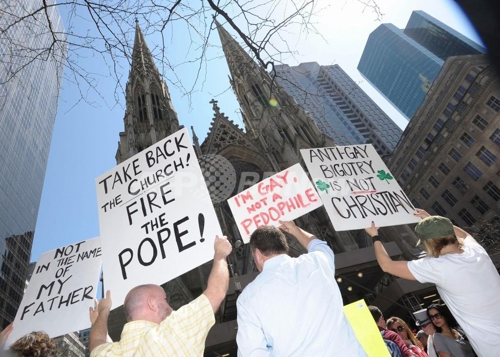 神父の性的虐待事件、米教区が18億円の慰謝料支払いへ