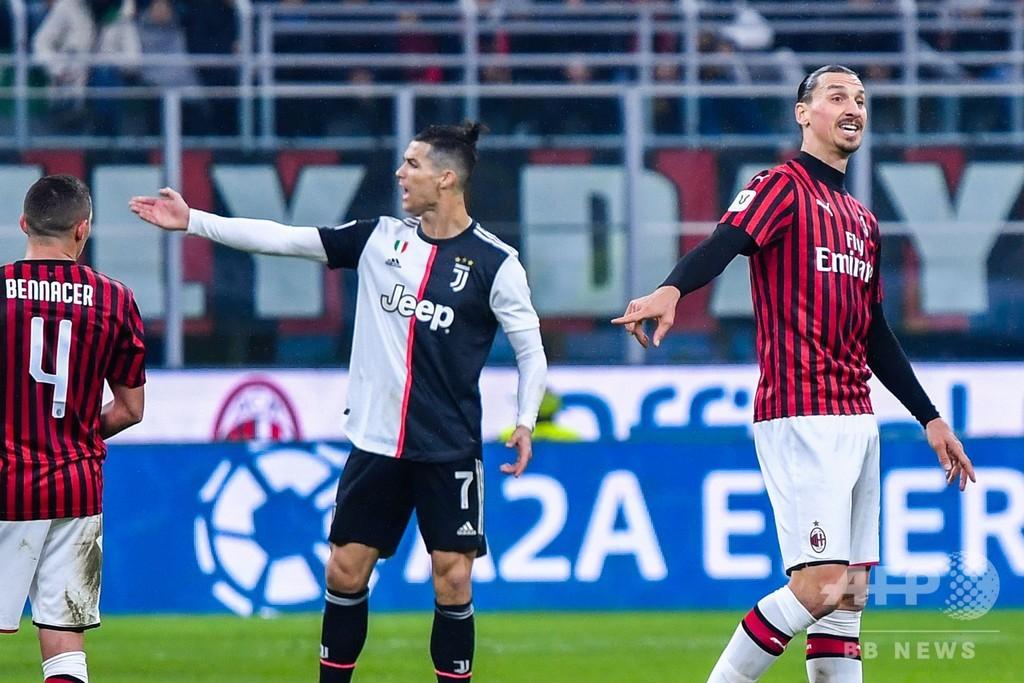 ユーベ、ロナウドPK弾でミランとの初戦はドロー イタリア杯準決勝