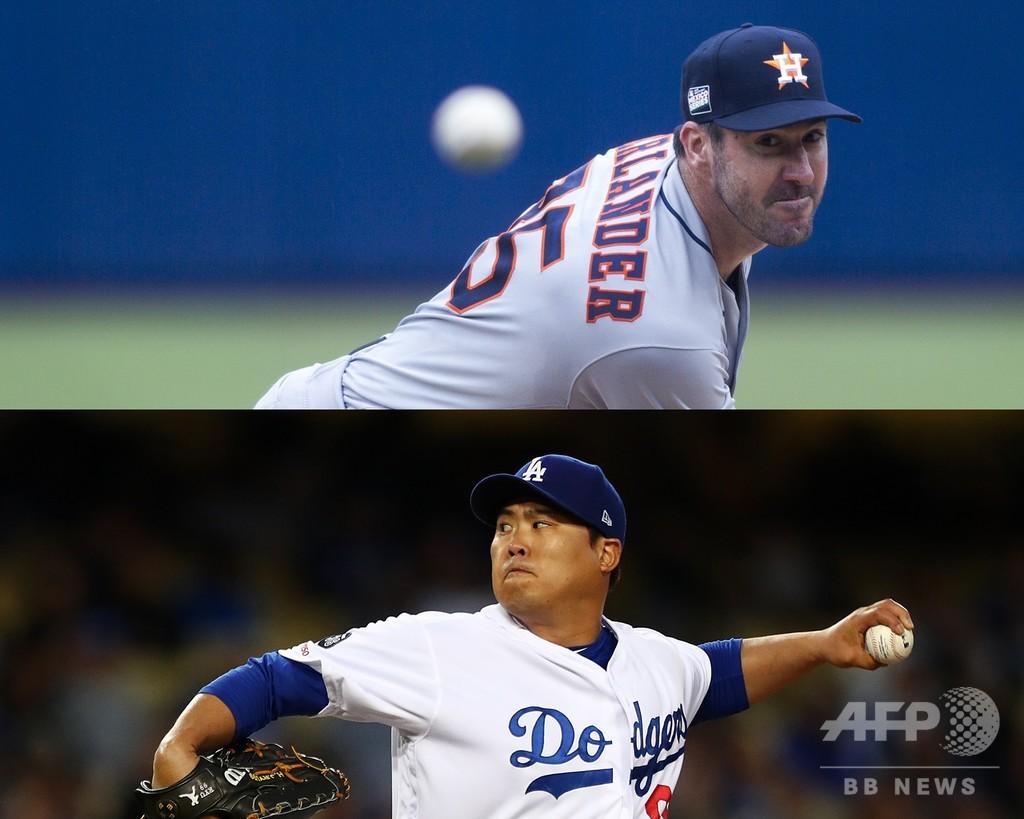MLB球宴先発はヴァーランダーと柳、田中は2番手で登板へ
