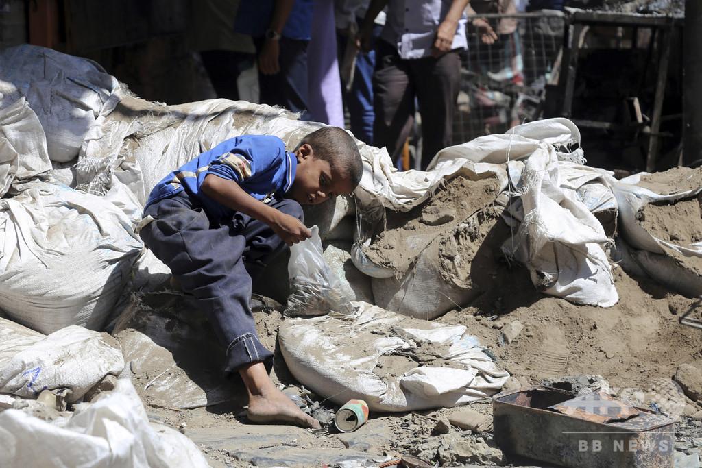 イエメン内戦、攻撃で4~14歳の7人死亡 子どもの死傷者 10日間で27人に