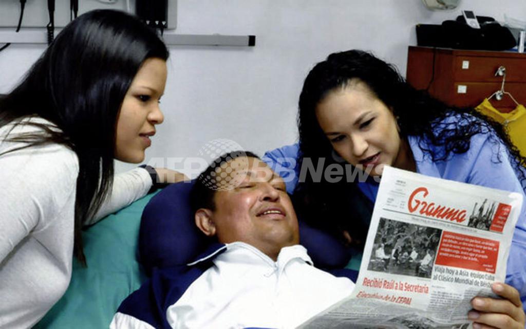 入院中のチャベス大統領の写真公開、12月以来初めて