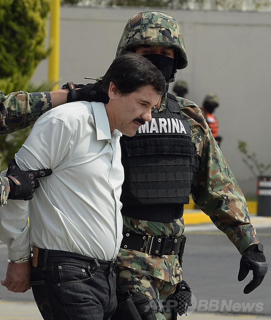 メキシコ麻薬王の拘束作戦、無人機と盗聴で米国が支援
