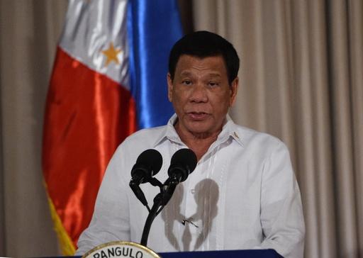 フィリピン、国際刑事裁判所から正式脱退 麻薬戦争めぐる予備調査に反発