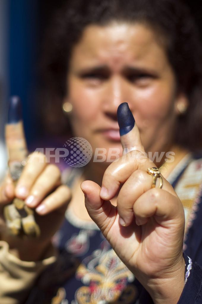チュニジア、制憲議会選挙 ベンアリ政権崩壊後初