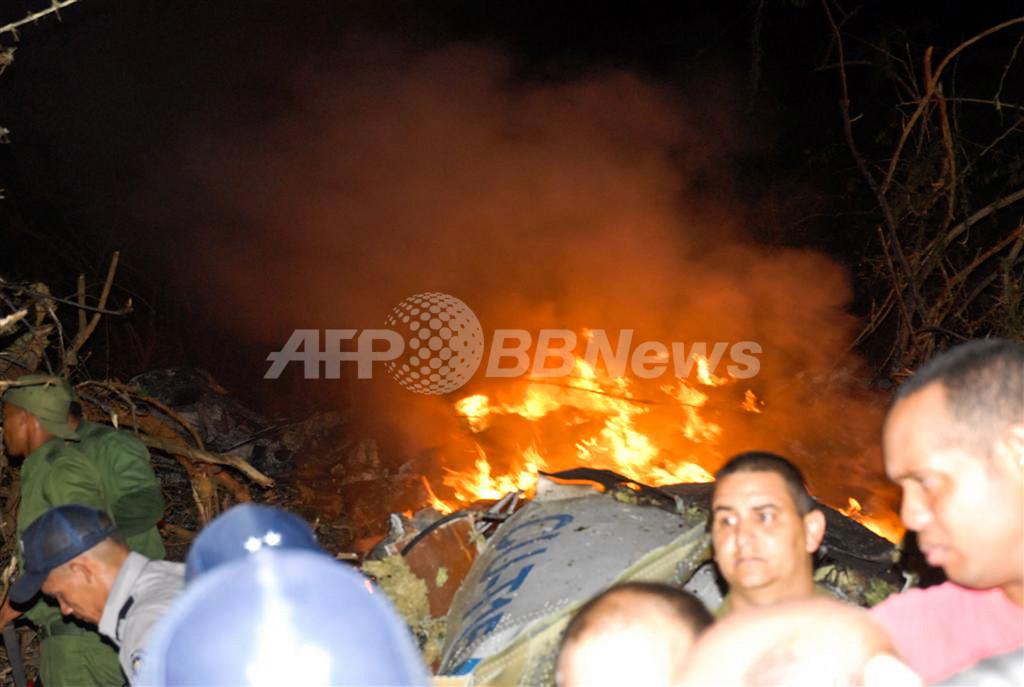 キューバ旅客機墜落、68人全員死亡 1人は日本人か