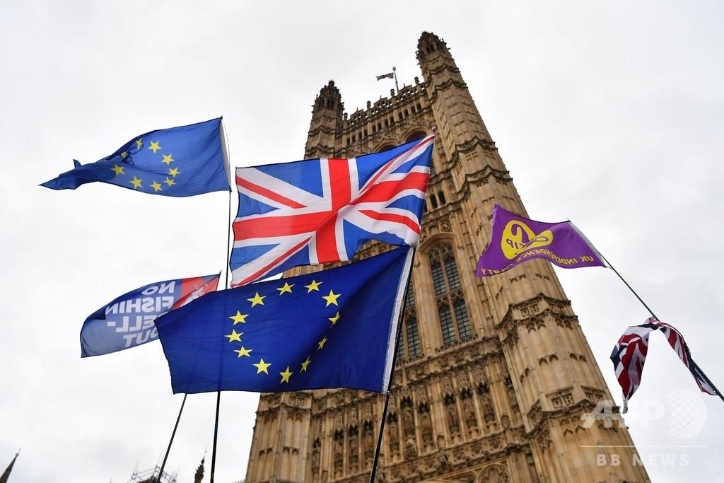 英議会、離脱案の変更を支持 EU側は再交渉否定