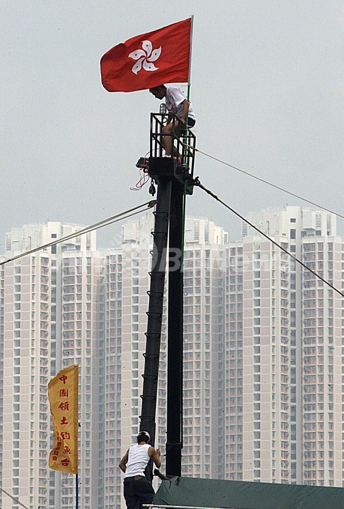 魚釣島沖で巡視船と衝突の台湾船が沈没
