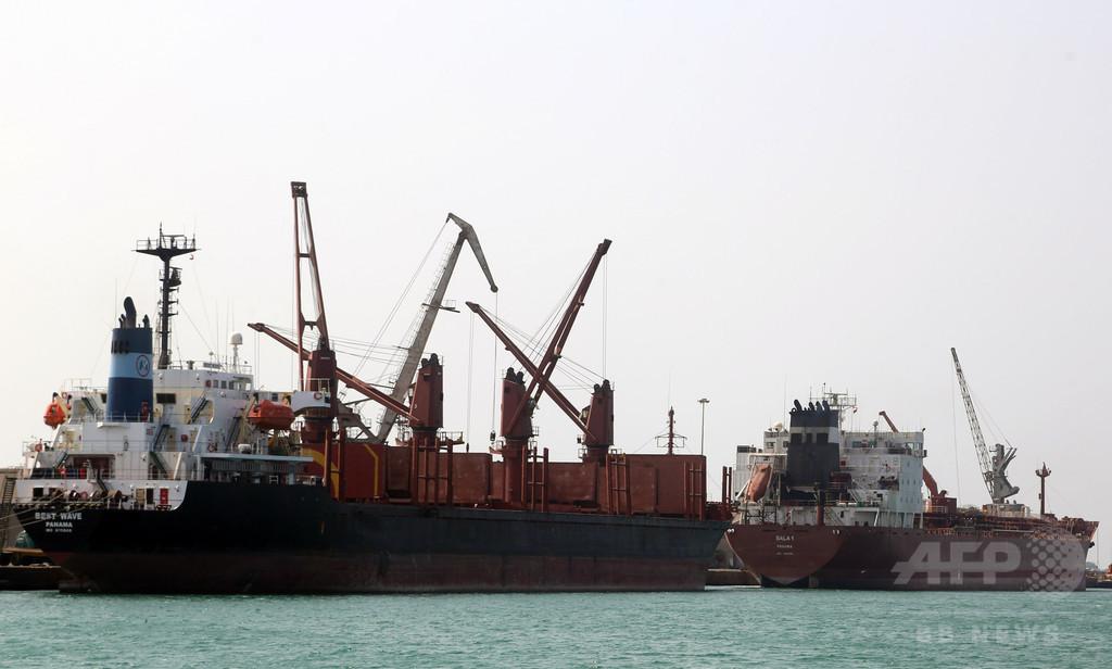 フーシ派、サウジの石油タンカーを攻撃 イエメン沖の紅海