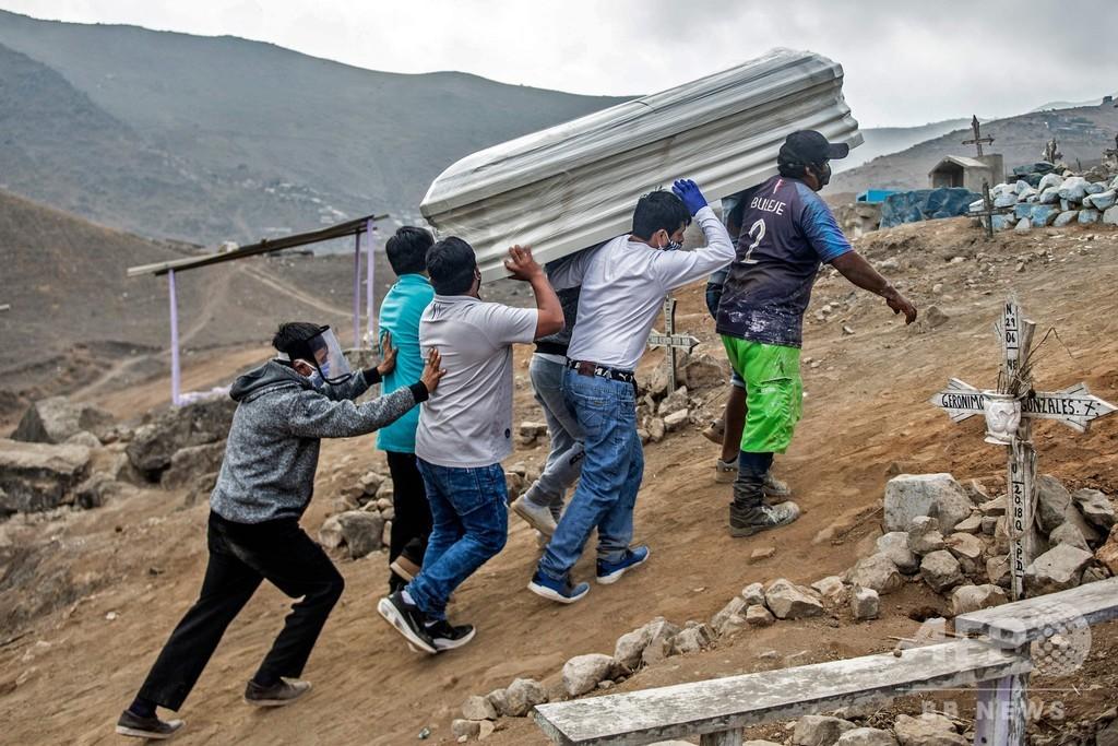 ペルーとチリでコロナ感染急増、中南米の感染者100万人超える