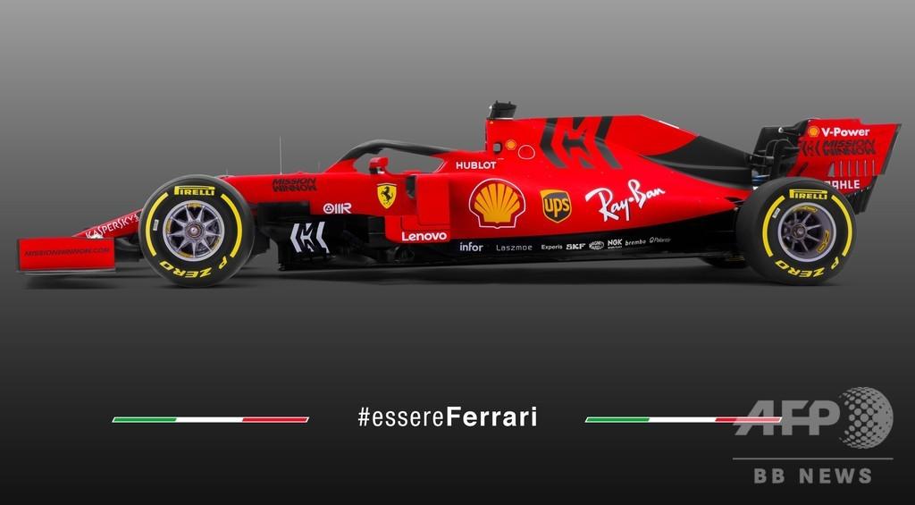 創設90周年のフェラーリ、19年の新車「SF90」を発表