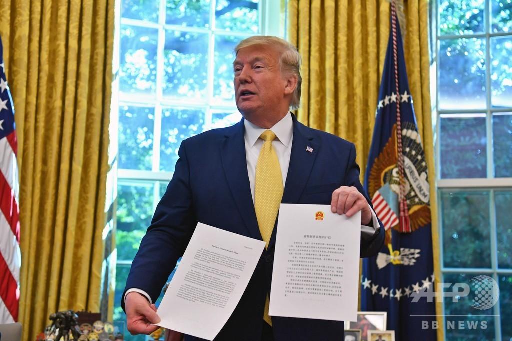 米中貿易協議で「非常に大きな」部分合意 トランプ氏発表