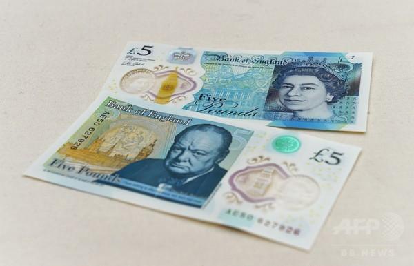 新5ポンド紙幣にチャーチル首相の肖像、9月から流通