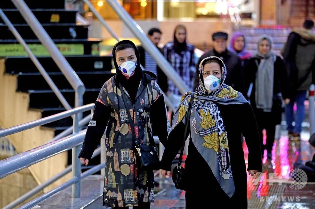 新型ウイルス感染、イランで新たに4人死亡 死者12人に