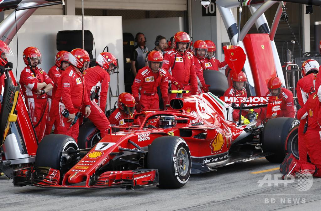 フェラーリ、たばこ会社関連ロゴを全削除 F1開幕戦の豪GP