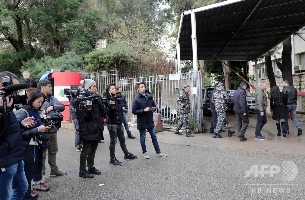 レバノン当局、ゴーン被告の出国を禁止 司法筋