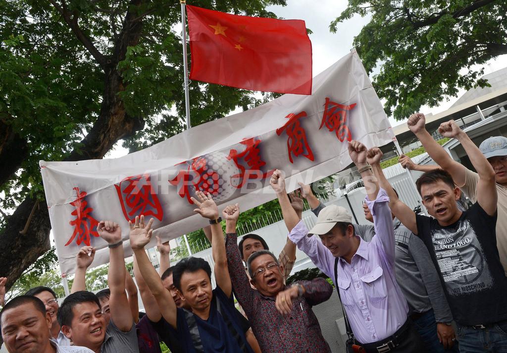 日本政府が尖閣諸島を国有化、中国は監視船2隻を派遣