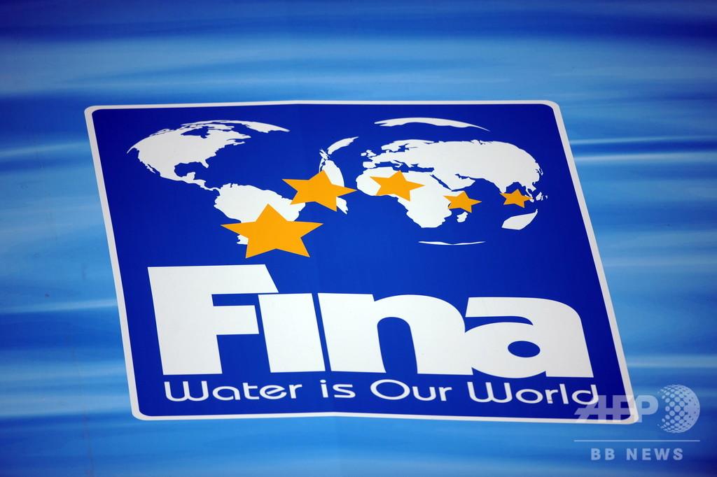 世界水泳福岡大会、五輪延期を受け22年5月に開催