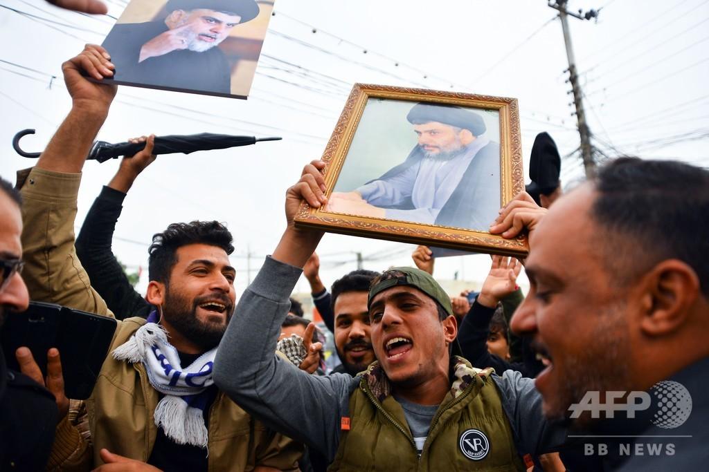 イラク混迷、首都ではデモ拠点襲撃に抗議 サドル師宅にはドローン攻撃