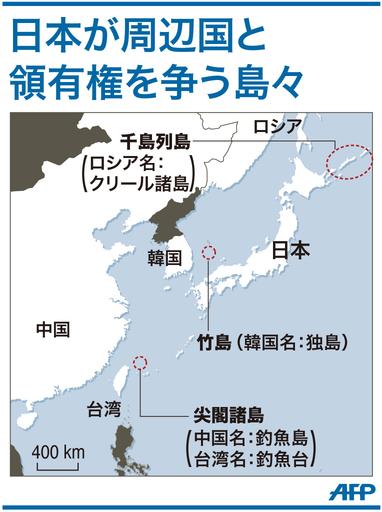 相次いで再燃した日本の領土問題、その背景を探る