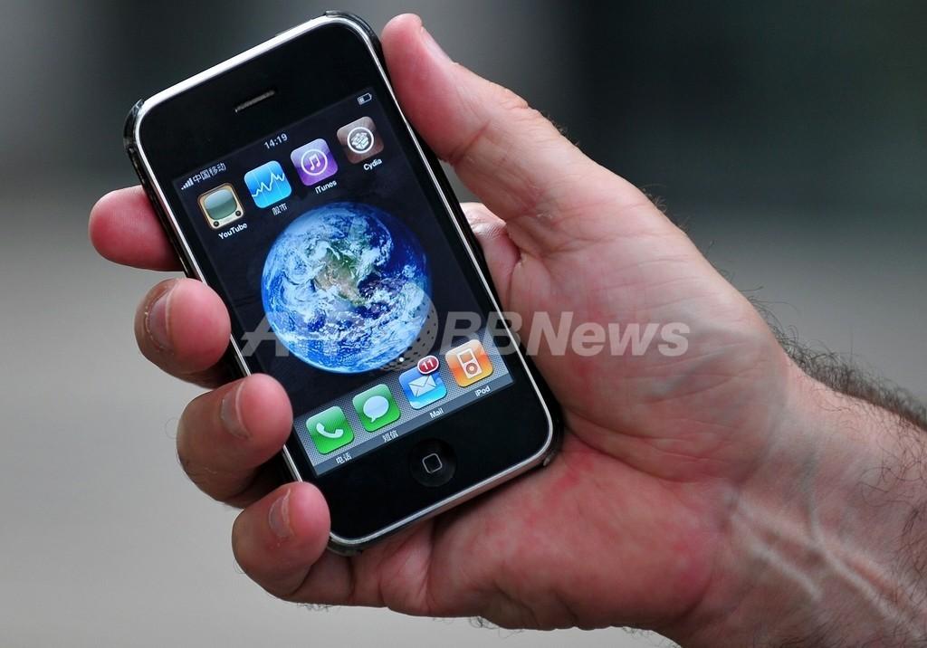 今いる場所は大丈夫?「新型インフル」発生を示すiPhoneアプリ登場