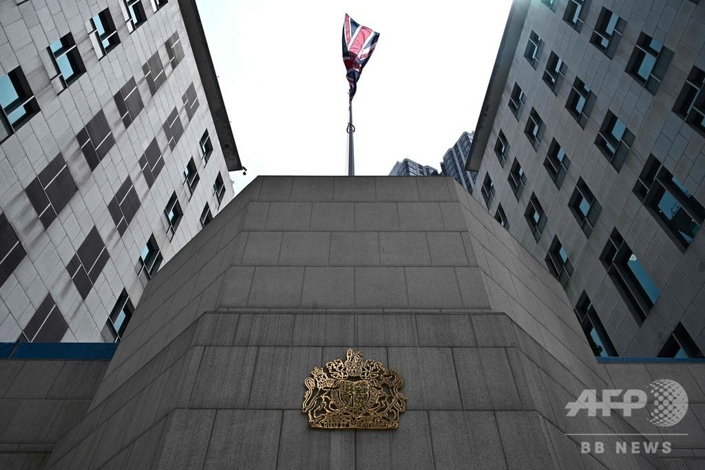 中国当局、香港の英総領事館職員を拘束か 報道に英外務省「強い懸念」