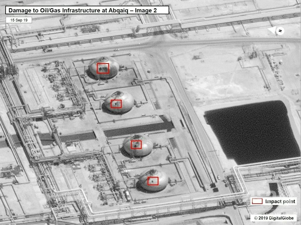 サウジ攻撃の武器はイラン製 連合軍発表
