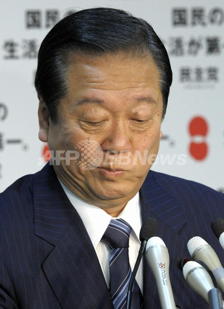 民主・小沢代表の秘書を起訴、東京地検