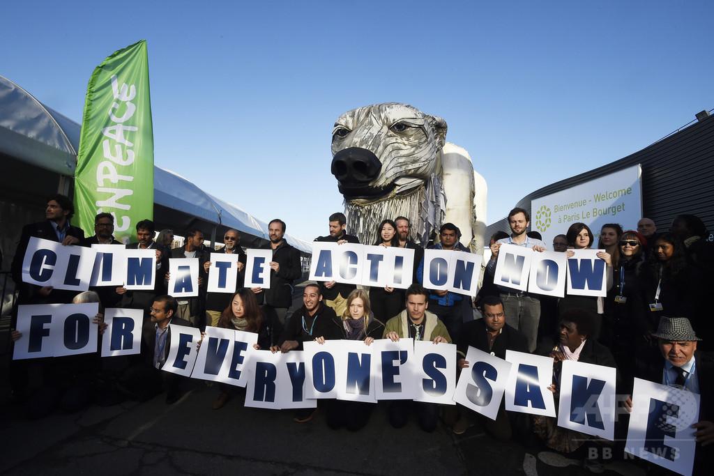 気候変動、健康への影響も深刻 パリで国際会議