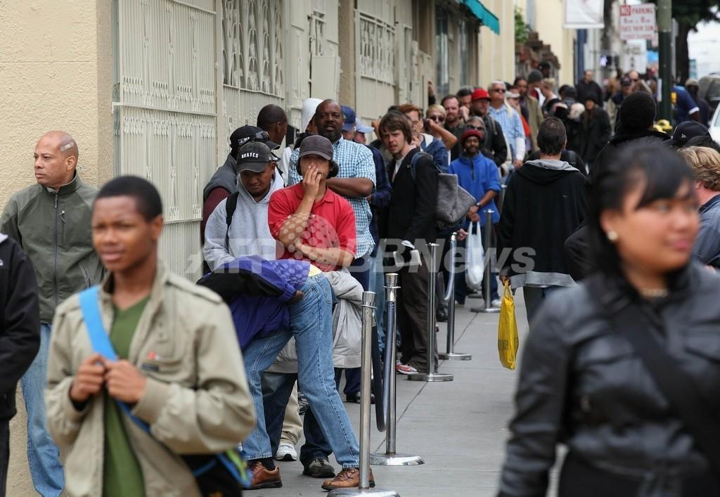 米国7人に1人が貧困、調査史上最多4370万人に