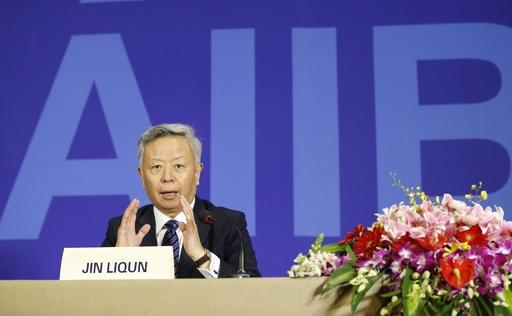 AIIB加盟100か国に、日米未加盟でも影響力は増大