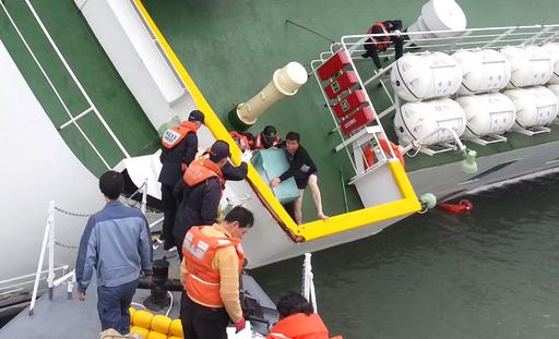 韓国船沈没、船長ら4人を「殺人罪」で起訴