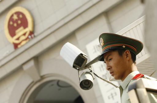 中国政府、米指摘の産業スパイ活動疑惑を否定