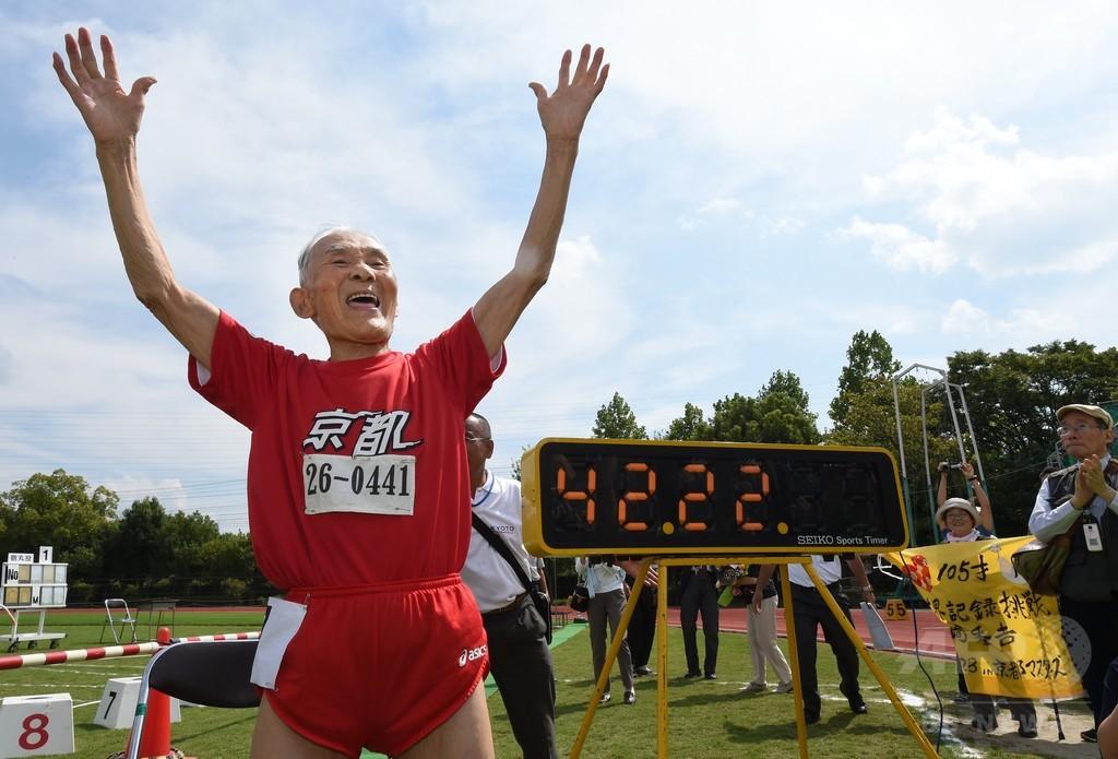 96歳平田繁實さん、世界最高齢で大学卒業 ギネス認定