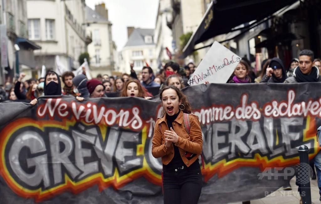 仏全土で労働法改正への抗議デモ 残業手当カットなどに反対