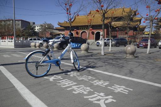 放置シェア自転車に罰金80万円 北京市