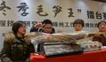 目指せ「冬のタケノコ王」 中国有数の産地・浙江省で決定戦