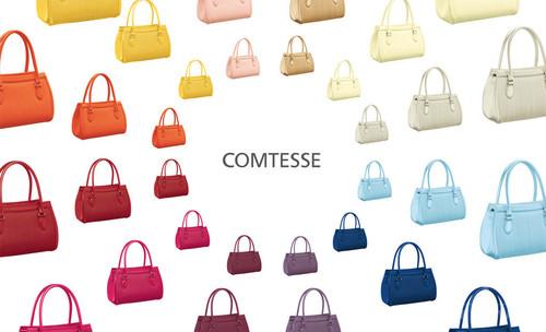 「コンテス」カラーカスタムオーダーキャンペーン
