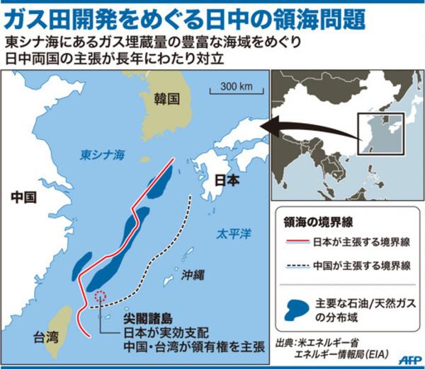 東シナ海でも現実に起きている米中摩擦