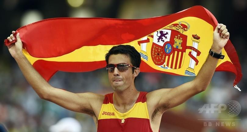 スペインのロペスが男子20キロ競歩で金、第15回世界陸上