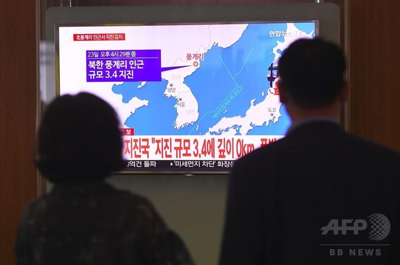 北朝鮮でM3.5の揺れ、米中韓で見解異なる